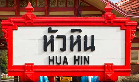 Thailand Visa Presents Hua Hin 4
